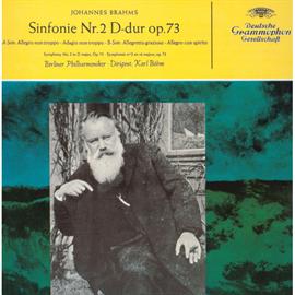 カール・ベーム - ブラームス:交響曲第2番/レーガー:モーツァルトの主題による変奏曲とフーガ