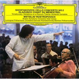 ムスティスラフ・ロストロポーヴィチ - ショスタコーヴィチ:チェロ協奏曲第2番、他