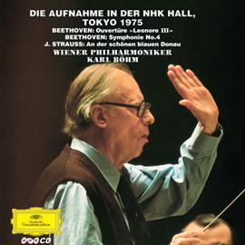 カール・ベーム - ベートーヴェン:交響曲第4番 他