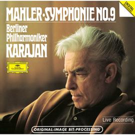 ヘルベルト・フォン・カラヤン - マーラー:交響曲第9番
