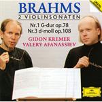 ブラームス:ヴァイオリン・ソナタ第1番《雨の歌》、第3番