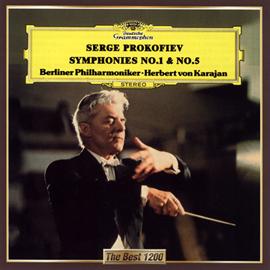 ヘルベルト・フォン・カラヤン - プロコフィエフ:交響曲第1番《古典》&第5番