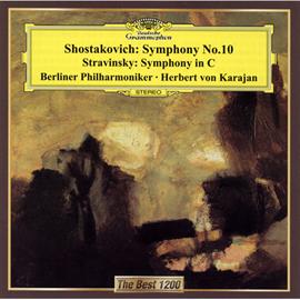 ヘルベルト・フォン・カラヤン - ショスタコーヴィチ:交響曲第10番、ストラヴィンスキー:交響曲ハ調