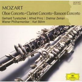 カール・ベーム - モーツァルト:オーボエ協奏曲、クラリネット協奏曲、ファゴット協奏曲