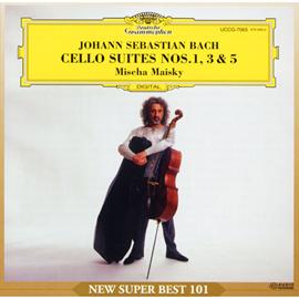 ミッシャ・マイスキー - バッハ:無伴奏チェロ組曲第1、3、5番