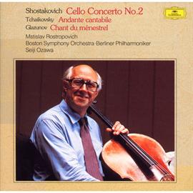 ムスティスラフ・ロストロポーヴィチ - ショスタコーヴィチ:チェロ協奏曲第2番他