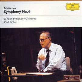 カール・ベーム - チャイコフスキー:交響曲第4番