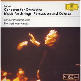 ヘルベルト・フォン・カラヤン - バルトーク:管弦楽のための協奏曲、ほか