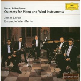 ジェイムズ・レヴァイン - モーツァルト:ピアノと管楽のための五重奏曲、ほか