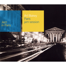 アート・ブレイキー - パリのジャム・セッション
