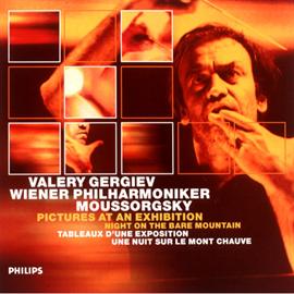ワレリー・ゲルギエフ - ムソルグスキー:展覧会の絵、はげ山の一夜