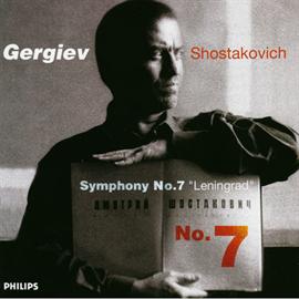 ワレリー・ゲルギエフ - ショスタコーヴィチ:交響曲第7番《レニングラード》