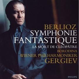 ワレリー・ゲルギエフ - ベルリオーズ:幻想交響曲