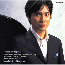 近藤嘉宏 - ショパン:ピアノ協奏曲第1番(ピアノ六重奏版)、他