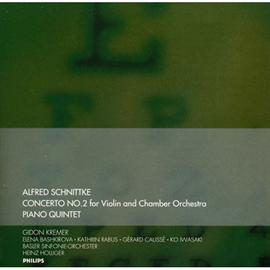 ギドン・クレーメル - シュニトケ:ヴァイオリン協奏曲第2番、ピアノ五重奏曲