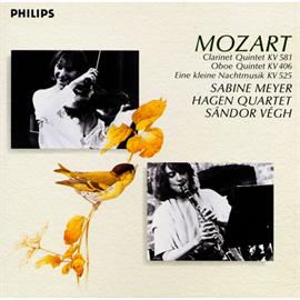 ハーゲン弦楽四重奏団 - モーツァルト:クラリネット五重奏曲、他