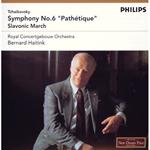 チャイコフスキー:交響曲第6番《悲愴》、スラヴ行進曲
