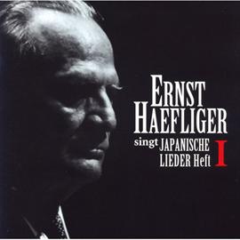 エルンスト・ヘフリガー - 赤とんぼ~浜辺の歌/ヘフリガー、ドイツ語で歌う日本の歌曲 VOL.1