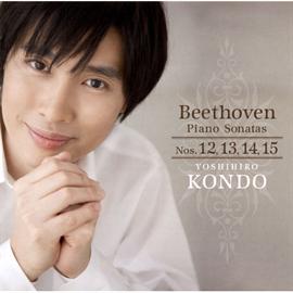 近藤嘉宏 - ベートーヴェン:ピアノ・ソナタ第12・13・14・15番
