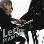 レ・フレール - ピアノ・ブレイカー