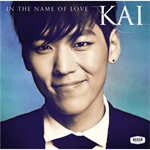 KAI - 愛という名前