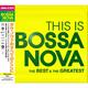 ヴァリアス・アーティスツ - THIS IS BOSSA NOVA