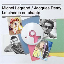 Michel Jean Legrand - ミシェル・ルグラン=ジャック・ドゥミ作品集