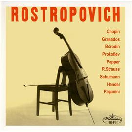 ムスティスラフ・ロストロポーヴィチ - 序奏と華麗なるポロネーズ/チェロ小品集