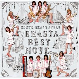東京ブラススタイル - ブラスタ・ベスト・ノート