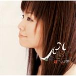 上松美香ベスト Arco iris ~虹~