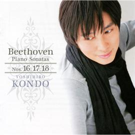 近藤嘉宏 - ベートーヴェン:ピアノ・ソナタ第16・17・18番