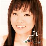 上松美香ベスト  Arco iris ~虹~ (限定盤)