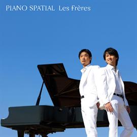 レ・フレール - ピアノ・スパシアル