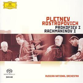 ミハイル・プレトニョフ - ラフマニノフ、プロコフィエフ:ピアノ協奏曲第3番