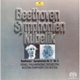 ラファエル・クーベリック - ベートーヴェン:交響曲第4番、第5番