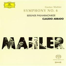 クラウディオ・アバド - マーラー:交響曲第6番《悲劇的》