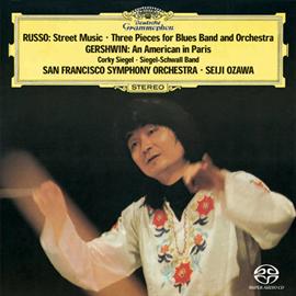 小澤征爾 - ガーシュウィン:パリのアメリカ人
