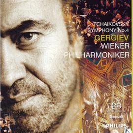 ワレリー・ゲルギエフ - チャイコフスキー:交響曲第4番