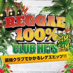 Various Artists - レゲエ100% - CLUB HITS - BAM BAM 最強クラブでかかるレゲエヒッツ