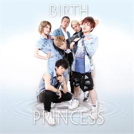BIRTH - PRINCESS