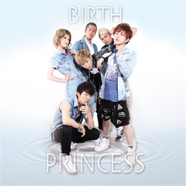 BIRTH - PRINCESS