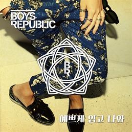 Boys Republic - DRESS UP