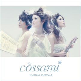 cossami - tricolour mermaid