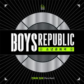 Boys Republic - BOYS REPUBLIC - 1ST DIGITAL ALBUM