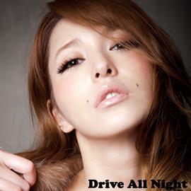 Lena - Drive All Night