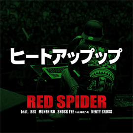 RED SPIDER  feat. BES, SHOCK EYE from 湘南乃風, MUNEHIRO, KENTY GROSS - ヒートアップップ