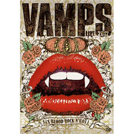 VAMPS - VAMPS LIVE 2012 (1DVD)