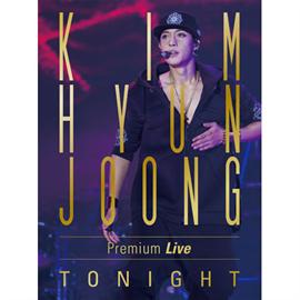 """キム・ヒョンジュン - KIM HYUN JOONG Premium Live """"TONIGHT""""[2DVD]"""