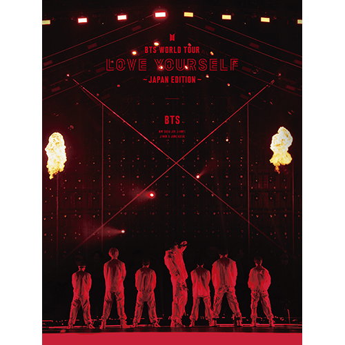 Bts World Tour Love Yourself Japan Edition 初回限定盤