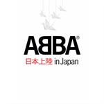 アバ - アバ・イン・ジャパン